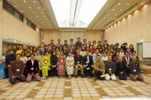 Staff Group01